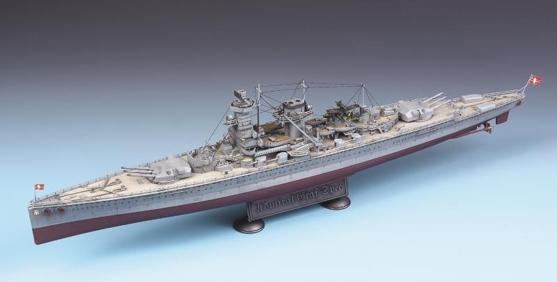 Academy 1/350 GERMAN POCKET BATTLESHIP ADMIRAL GRAF SPEE
