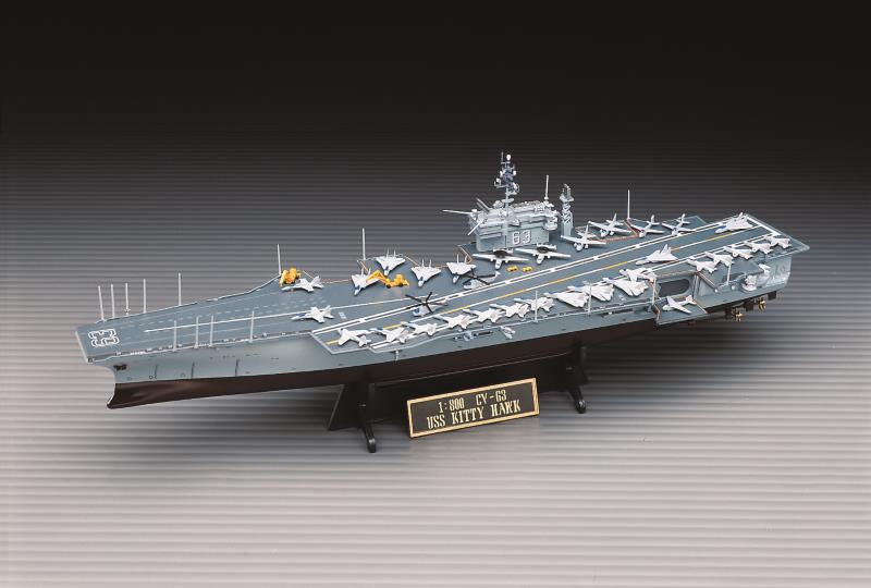 Academy 1/800 U.S.S. CVN-63 KITTY HAWK