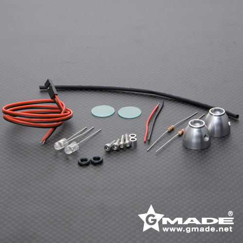 Gmade LED Metal Light (2)