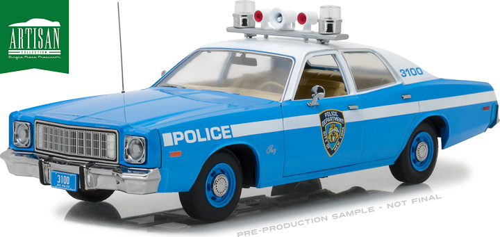 Greenlight 1/18 Artisan Collection 1975 Plymouth Fury NYPD