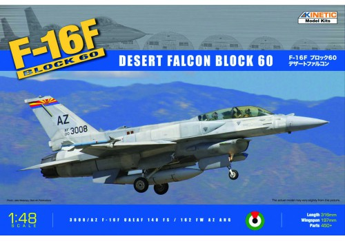 Kinetic 1/48 F-16F UAE Desert Falcon Block 60