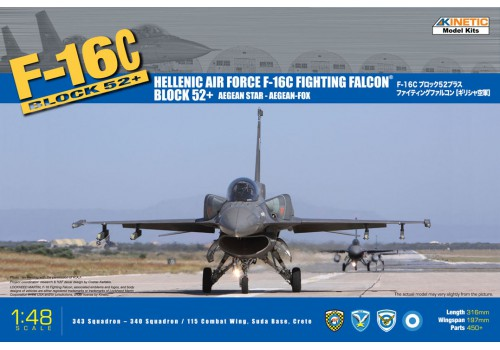 Kinetic 1/48 Hellenic Air Force F-16C Fighting Falcon Block 52+