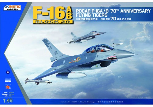Kinetic 1/48 ROCAF F-16A/B 70th Anniversary Flying Tigers
