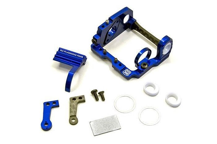 Kyosho MML Motor Mount for MR-03 / HB98mm