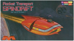 Moebius Rocket Transport Mini Spindrift 1/128 Model Kit