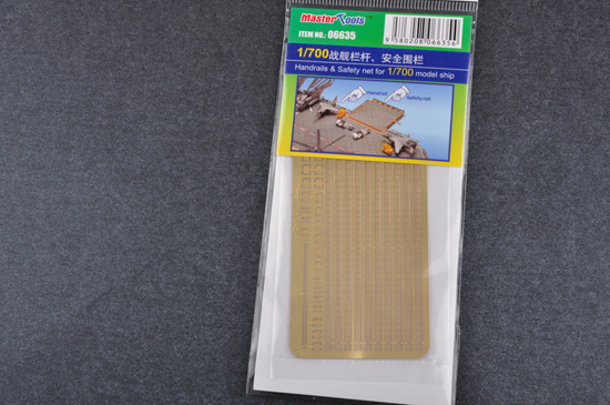Master Tools 1/700 Handrails & Safety net for 1/700 model ship