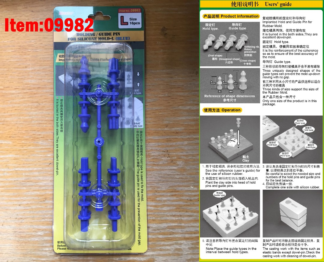 Master Tools Holding / Guide pin for silicone mould-L (Blue)