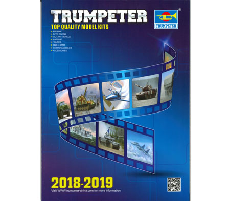 Trumpeter Catalogue