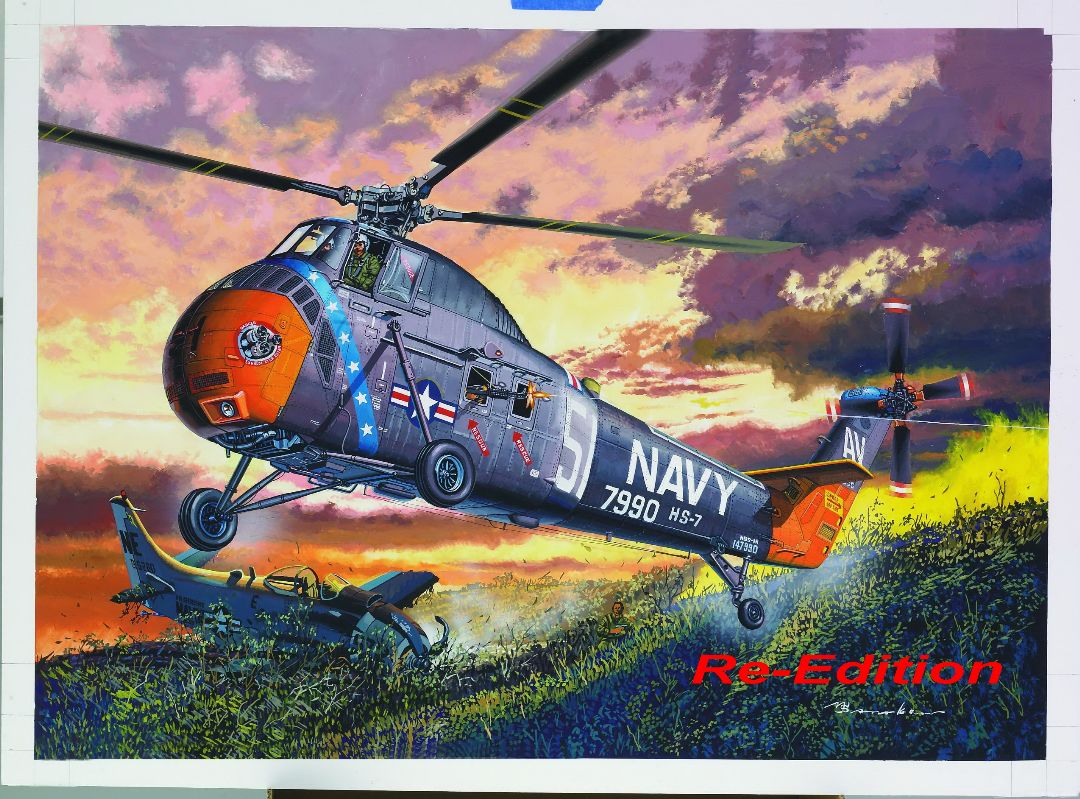 Trumpeter 1/48 H-34 US NAVY RESCUE - Re-Edition
