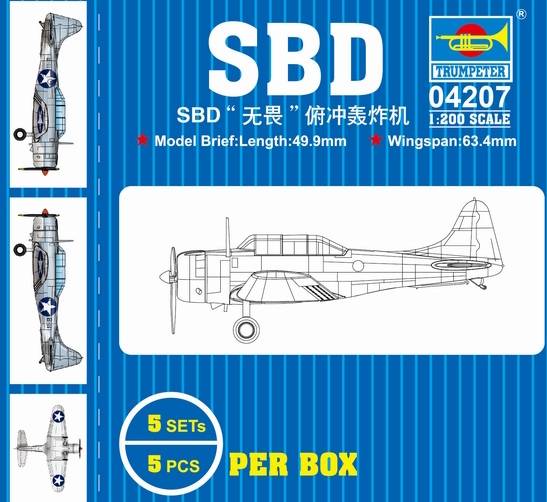 Trumpeter 1/200 SBD (5)