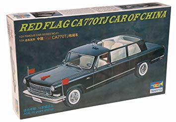 Trumpeter 1/24 Famous car - CHN red flag ca770-tj
