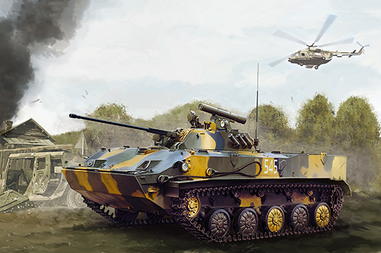 Trumpeter 1/35 Russian BMD-3 Airborne Fighting Vehicle