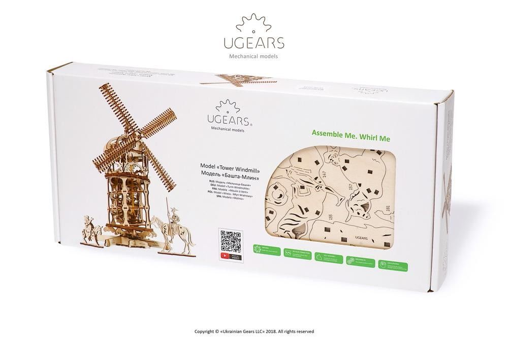 UGears Tower Windmill - 585 pieces - Click Image to Close